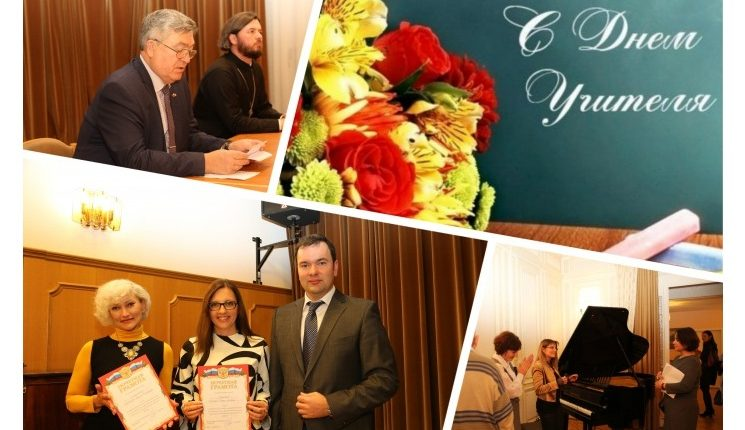 В Швейцарии отпраздновали День учителя
